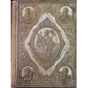 Антикварные книги: Евангелие и Псалтырь фото