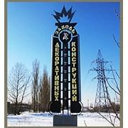 Кованые ворота в Старом Осколе - от ЗДК фото