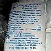 Тринатрийфосфат, натрия фосфат, трехзамещенный фосфорнокислый натрий фото