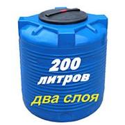Резервуар для хранения пищевых продуктов, питьевой воды и дизеля 200 литров, синий, верт фото