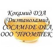 Кокамид ДЭА (Диэтаноламид, COCAMIDE DEA) фото