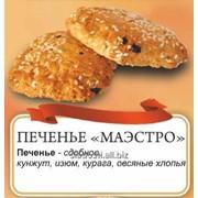 "Печенье ""Маэстро"" фото"