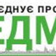 Газета Передмістя, еженедельная бесплатная газета Киево-Святошинского и Ирпенского районов фото