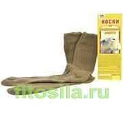 Носки из верблюжьей шерсти, размер 25 фото
