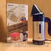 Ручной отпариватель - Hand Held Steamer, арт.23637127 фото