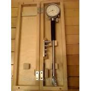 Нутромер индикат. НИ 18-50м