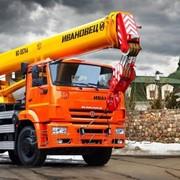 Автокран КС-55744, 25-ти тонник, серия Городской кран, Овоид