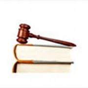 Услуги юридических консультаций фото