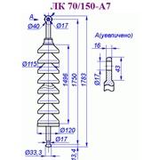 Изолятор ЛК 70/150-А7 фото