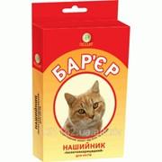 Ошейник от блох для кошек 35 см Барьер фото