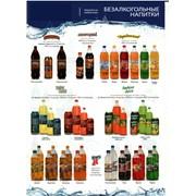 Вода Минеральная,Лимонад,джин тоник. фото