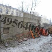 Фундаментные блоки б у ФБС-24-6-6 б/у фото
