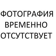 Инулин фибрулин фото