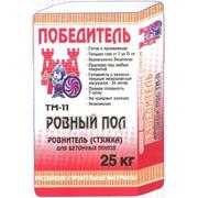 Ровнитель бетонных полов РОВНЫЙ ПОЛ ТМ-11 фото