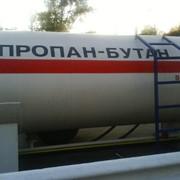 Пропан-бутан по Казахстану фото