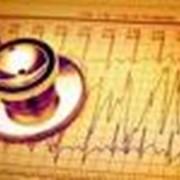 Лечение заболеваний сердечно-сосудистой системы в Симферополе, в том числе артериальной гипертензии, ИБС.