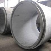 Железобетонные трубы ТБ 200.25-2 ГОСТ 6482-88 фото
