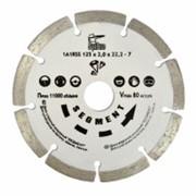 Алмазный диск сегмент по бетону 125х22.23 фото