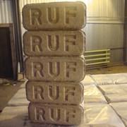 топливные брикеты RUF фото
