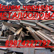Прием черных металлов в Казани фото