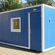 Модульное здание на основе 20 фут контейнера офис/ фото