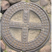 Услуги по ремонту водопровода и канализации, оказываемые населению фото