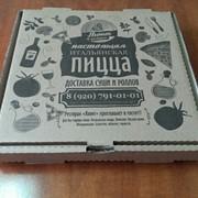 Упаковка картонная для пиццы 400*400*40 фото