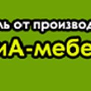 """Мебель на заказ от производителя в Калуге """"ТриА-Мебель"""" фото"""