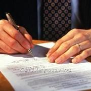Составление договора газификацию фото