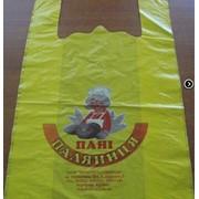 Пакет-майка. Упаковка из полиэтилена. ПРОИЗВОДСТВО. фото