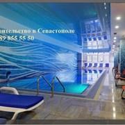 Строительство частных бассейнов в Севастополе фото