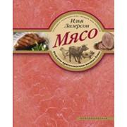 Книги по кулинарии фото