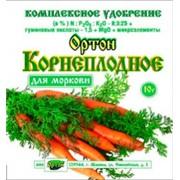 Подкормка для растений Корнеплод для моркови 10г фото