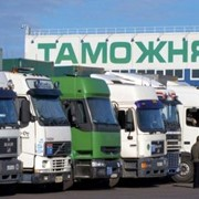 Оформление консигнационных и экспортно-импортных грузов фото