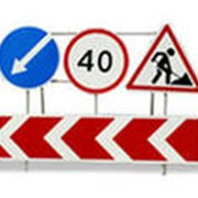 Знаки дорожные и указатели фото