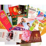Листовки, афиши ,плакаты на заказ фото