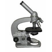 Микроскоп МБД-1 фото
