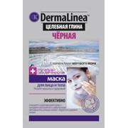 Натуральные маски для лица и тела - DermaLinea фото