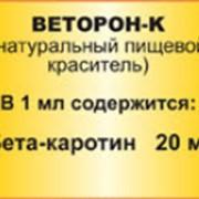 Комплексная пищевая добавка 'ВЕТОРОН-К' фото