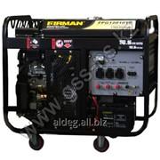 Бензиновый генератор FPG12010TE фото