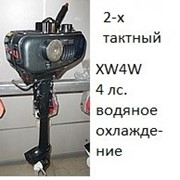 фото предложения ID 16471943