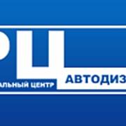 Планка натяжная генератора 8486.3701790 фото