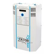 Стабилизатор напряжения VEKTOR ENERGY VN-18000 Trust фото