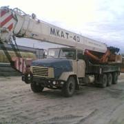 Автокран КРАЗ-250 МКАТ-40 фото