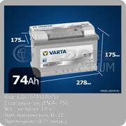 Батарея Varta Silver Dynamic 74Ah E38 фото