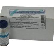 Вакцина против вирусной геморрагической болезни кроликов жидкая инактивированная