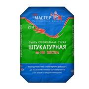 Смесь штукатурная М-100 Экстра, Московская область, Раменское, купить фото
