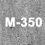 Бетон В25(М350) фото