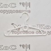 Вешалка детская с крючками белая, 245мм, В-102-А-Б белая фото