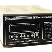 Многоканальный газоанализатор взрывоопасных газов и паров СИГМА-1М фото